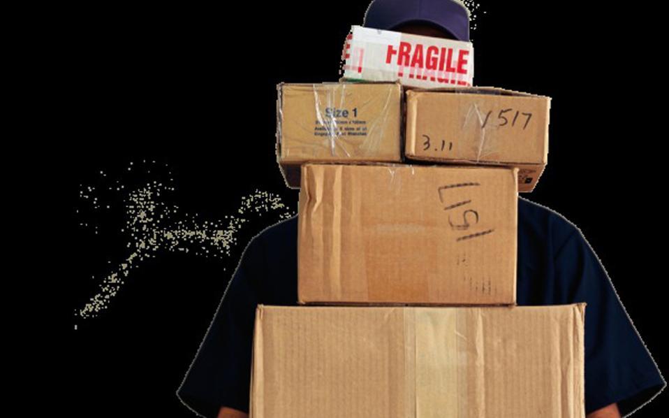 Πρόσκληση προσφοράς για Υπηρεσία ταχυμεταφορών (courier) και μαζική αποστολή λογαριασμών