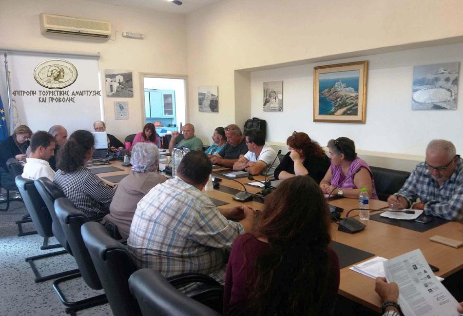 Αποφάσεις Επιτροπής Τουριστικής Ανάπτυξης & Προβολής Σίφνου (07.11.2019)