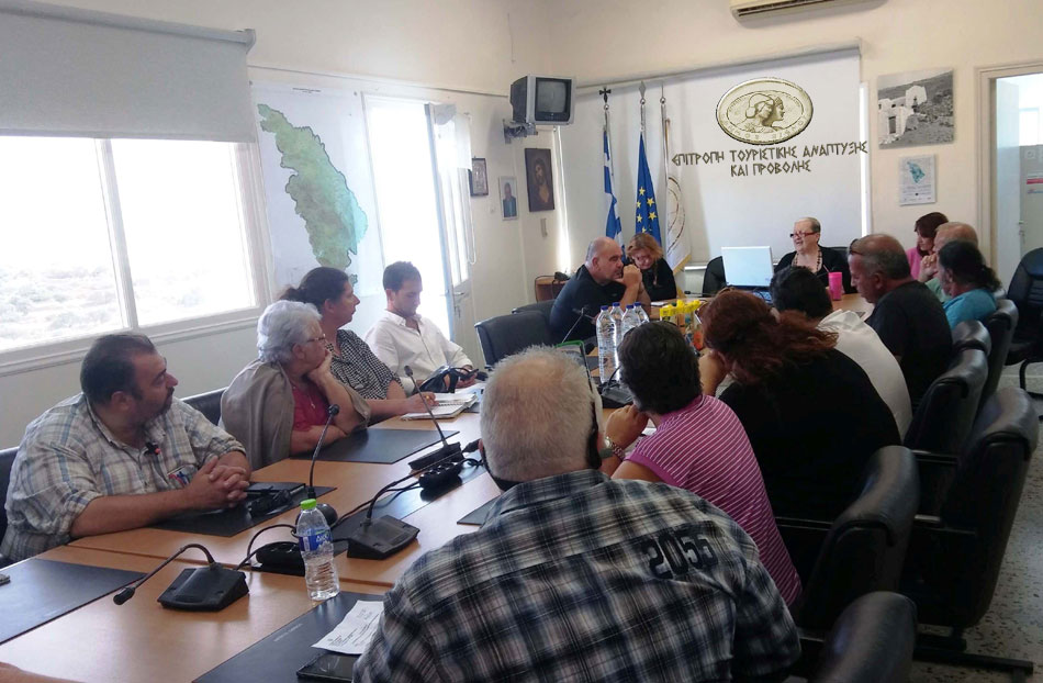 Αποφάσεις Επιτροπής Τουριστικής Ανάπτυξης & Προβολής Σίφνου (20.02.2020)