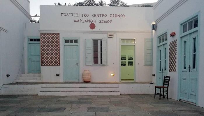 Ευχαριστήριο του Διοικητικού Συμβουλίου του Πολιτιστικού Κέντρου Σίφνου «Μαριάνθη Σίμου»