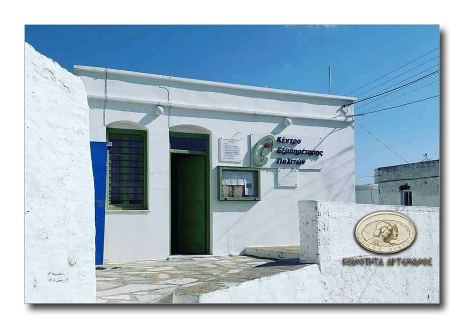 Συνεδρίαση Δημοτικής Κοινότητας Αρτεμώνα