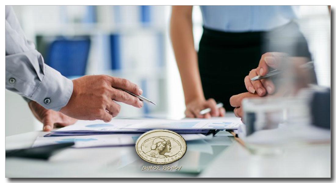 Σύσταση Ομάδων Εργασίας Συμβουλευτικού-Γνωμοδοτικού χαρακτήρα