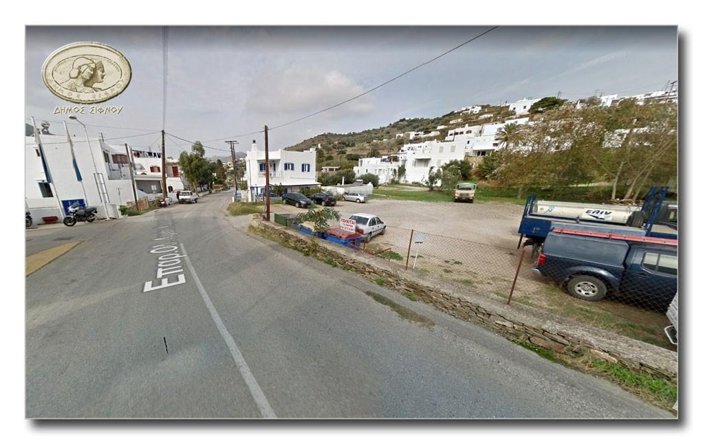 Διακοπή χρήσης χώρου στάθμευσης στην Απολλωνία